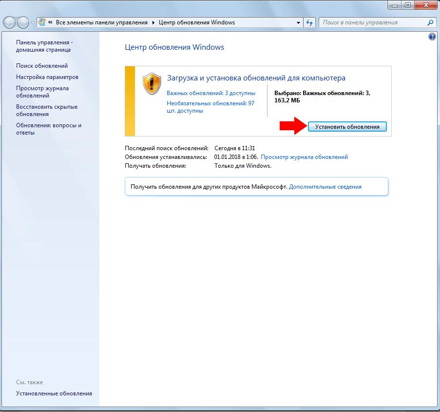 Internet Explorer не открывается