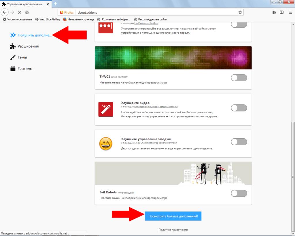 Как скачать и установки визуальные закладки от Яндекс для Mozilla Firefox