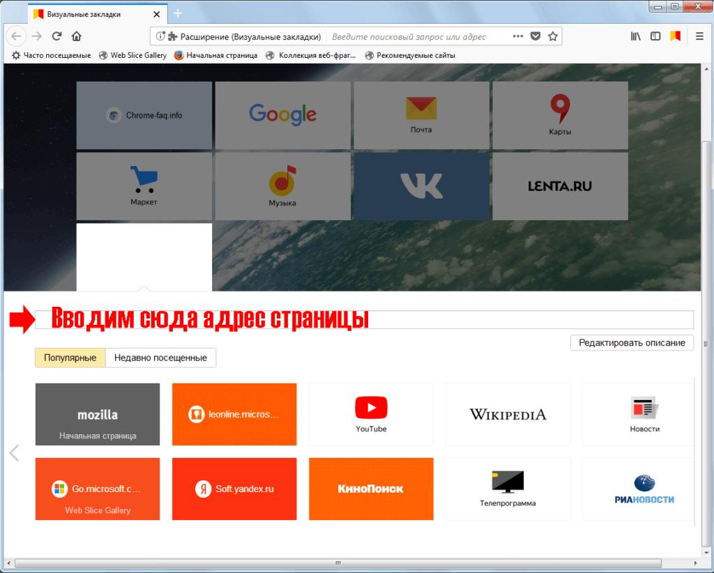 Закладки - Яндекс 36