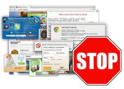 Лучшие блокировщики рекламы в интернете