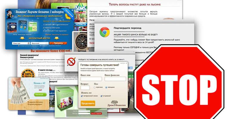 Пассивной рекламы в интернете раскрутка сайта Чапаевский переулок